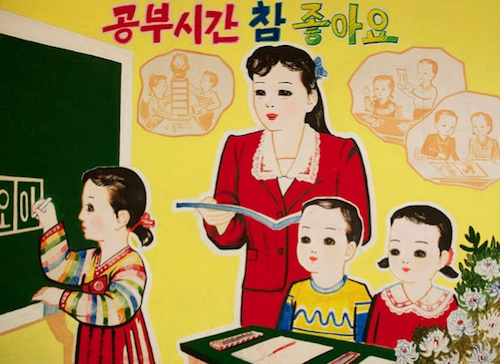 8-North-Korean-Classroom-Poster-Pyongyang